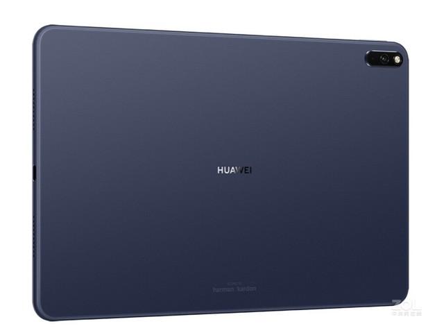 华为平板matepad Pro 10.8寸 8+128G 全网通 灰色