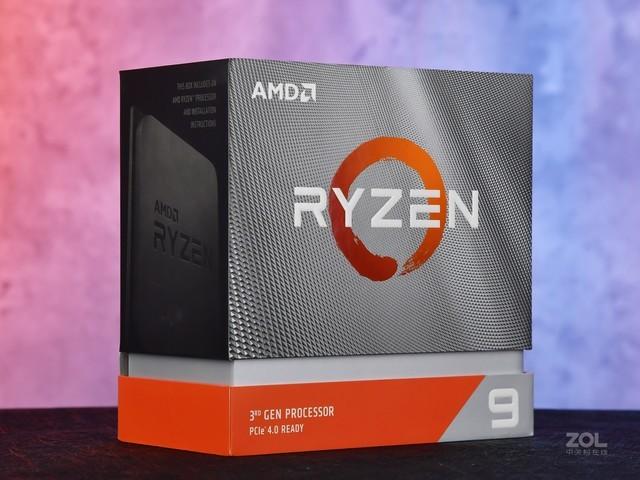 ROG CROSSHAIR VIII HERO WIFI+AMD 3950X  7900