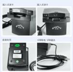 明泰读卡器URD一R310插入式IC读卡器太原售