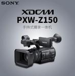 济南索尼Z150现货热销 4K分辨率拍摄
