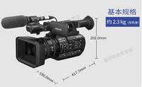 索尼PXW-Z190济南22600元 视频记录美好