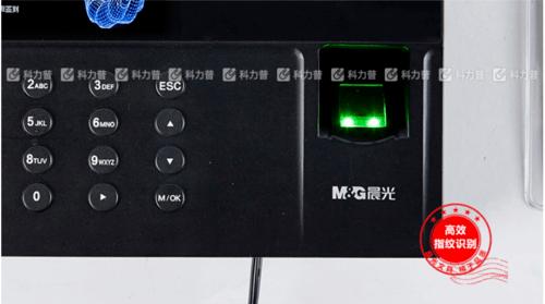 晨光网络版指纹考勤机AEQ96707重庆热销中
