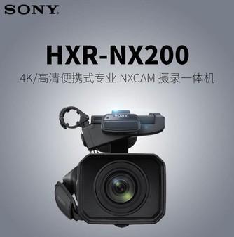 小4K摄像机 索尼HXR-NX200济南报价13200
