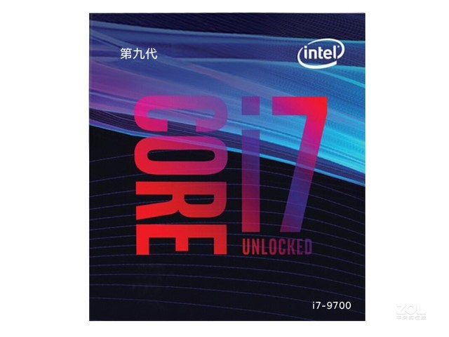 Intel 酷睿i7 9700  2575元