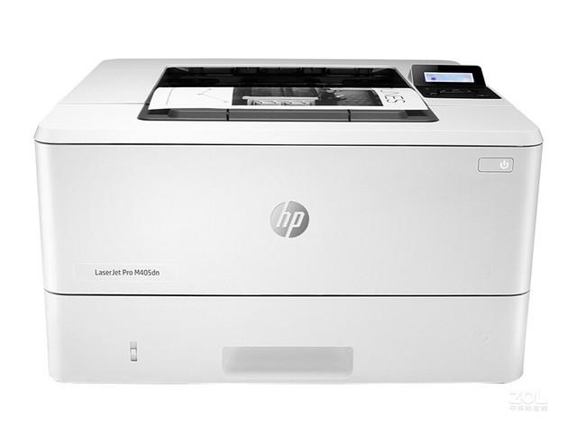 HP405DN双面网络打印机津门中天2599元