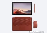 济南微软专卖店 微软Surface Pro 7促销