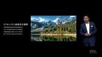 南京华为智慧屏X65仅16800元 四面无边框