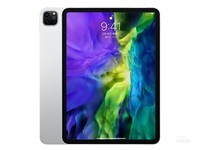 2020款苹果iPad Pro 11寸 长沙仅6520元