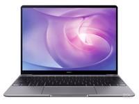 华为MateBook 13 2020款济南现货6950元