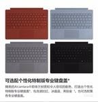 濟南微軟Surface Pro 7新品現貨送原裝鍵盤