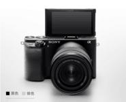 濟南數碼相機索尼A6400L僅售6450元