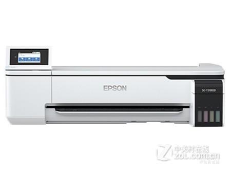 大幅面打印机爱普生T3180D烟台特价促销