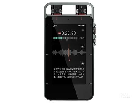 2高颜值录音笔 搜狗 S1重庆特惠售2699元