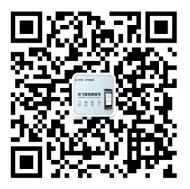 济南搜狗S1录音笔报价 济南翻译机专卖店