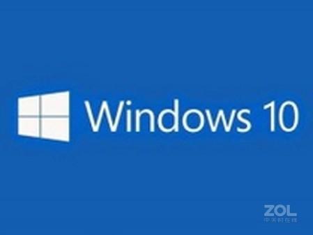 内蒙Microsoft Windows10企业版特惠500