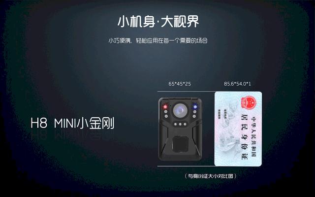 明录DSJ-H8新款特价 明录H2 H4 H5厂家促销