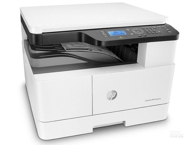 HP M437n复印一体机津门中天特惠3999元