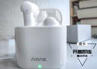 国产主动降噪蓝牙耳机哪个好?音效好的国产降噪耳机品牌