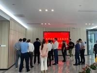 新基建推动智能家居发展,江西政府领导实地考察艾特智能