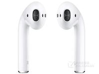 长沙买苹果无线蓝牙耳机复刻版仅售268!