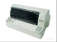 长沙富士通针式打印机DPK700T仅售2180!