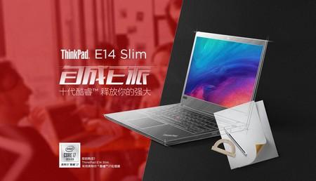 ThinkPad E14 Slim笔记本年底促销3100元