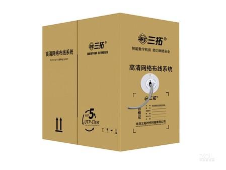三拓超五类网线305米箱ST-5售价380元