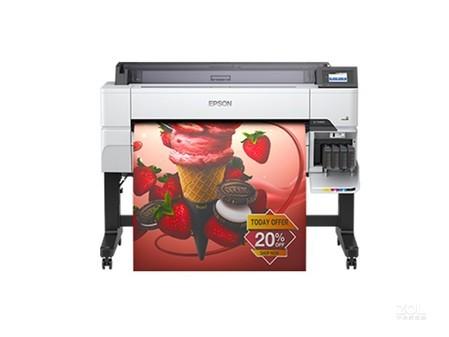 沈阳爱普生T5485DM大幅面打印机促销
