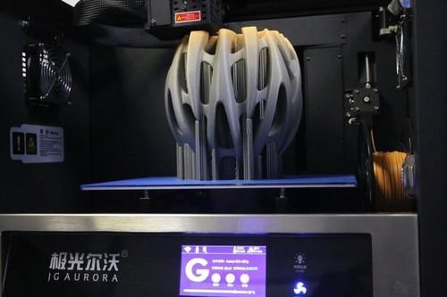 极光尔沃3d打印机探索头盔应用新场景