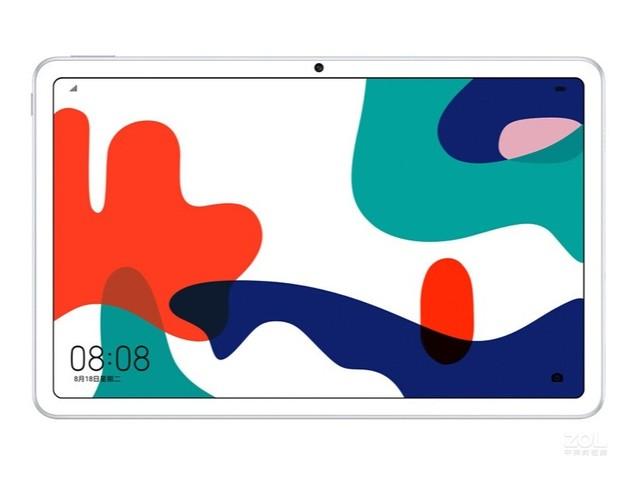 华为MatePad(6GB/128GB/WiFi版)