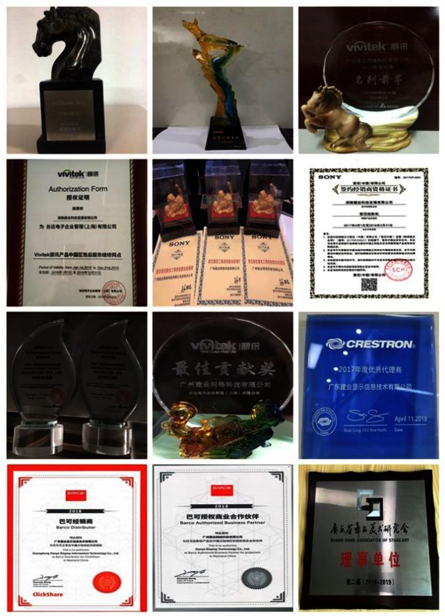 Vivitek DH976WT投影机 价格电话咨询!