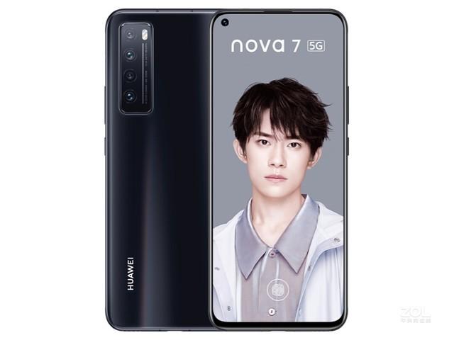 华为nova 7(8GB/128GB/5G版/全网通)