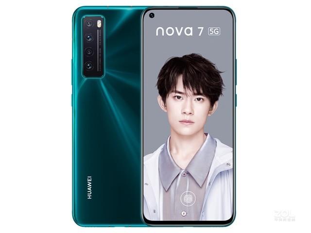 华为Nova7 8+128G 2720元