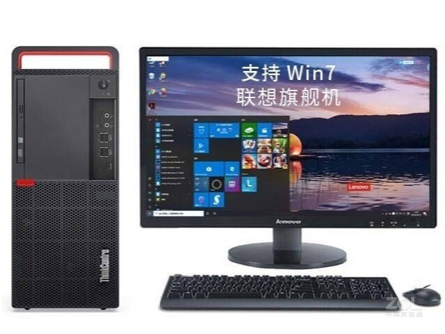 联想ThinkCentre M920t(i7 9700/8GB/128GB+1TB/RX550X/21.5LCD)