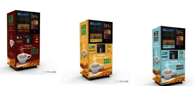 对正心创始人的灵魂拷问 为何要做五谷茶饮自动售卖机?