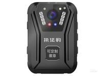 杭州执法豹DSJ-W5 128GB报价1930元