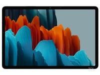 北京三星Galaxy Tab S7报价4599元包邮