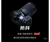 佳能杭州EOS R5特价促26500元送好礼