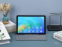 華為MatePad 10.8平板 長沙僅售3499元