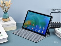 华为MatePad 10.8平板电脑 长沙售2599元