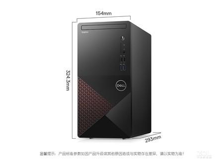 上海戴尔Vostro 成就 3881台式电脑促销