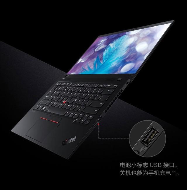 ThinkPad X1 Carbon 2020(20U9A000CD)