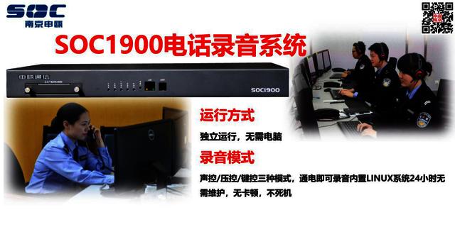 2M电话混合电话录音系统、电话录音系统