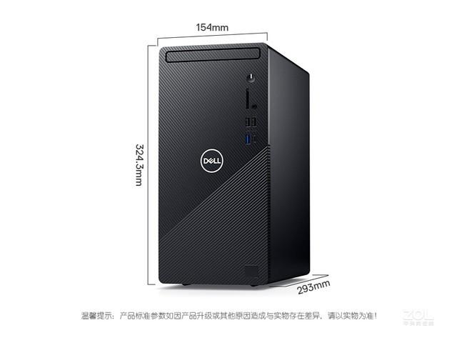 戴尔Inspiron灵越3881(i510400F/8GB/256GB+1TB/GTX1650Super)