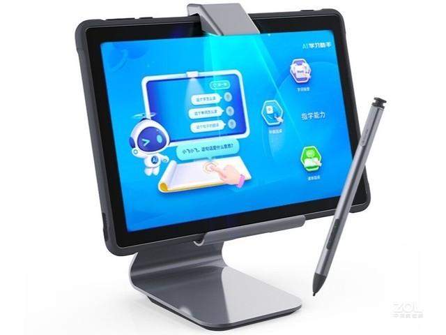 科大讯飞X2 Pro电子教育天津索嘉3999元