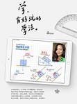 武汉苹果IPAD 128G平板国庆特价3180元