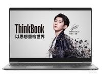 ThinkPad ThinkBook 15P设计本价格优惠