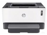 惠普激光打印機 貴州HP NS1020c特價999