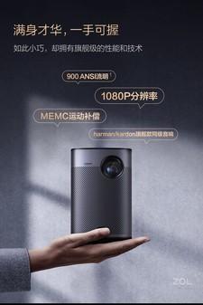 3D家用投影 极米Play X HOME成都3899元