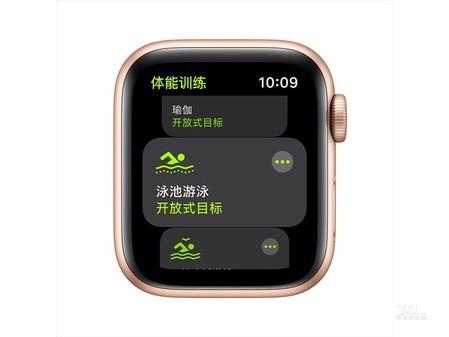 苹果手表Watch SE 长沙原封现货仅2099元